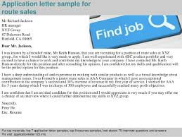 2 application letter sample for route sales route sales