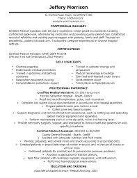 Office Assistant Resume Skills Awesome Medical Office Assistant Resume Samples Medical Office Assistant