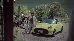 Toyota Promotes Racial Inclusion in New Commercial for Japan | The ...