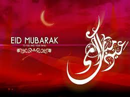 Eid Mubarak 高清晰度电视图片s Free ...