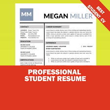 17 Best Internship Resume Templates To Download For Free Wisestep