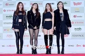 Gaon Chart Kpop Awards 2015 Kara Attends The 4th Gaon Chart Kpop Awards Jan 28 2015