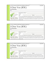 Free Printable Iou Forms Iou Form Letter Template