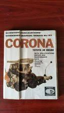 Toyota CORONA Workshop Manual With 2r Engine 1964/70 | eBay