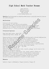 Resume Examples High School Sample Math Tutor Entry Level Teacher ...