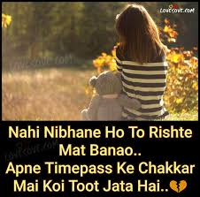 40 Lines Shayari Short Shayari Heart Touching Two Line Status Fascinating Best Heart Touching Love Lines