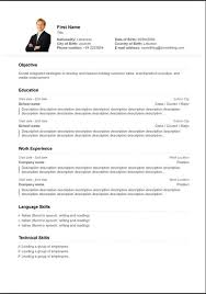 Free Resume Maker Download I Will Tell You The Truth About