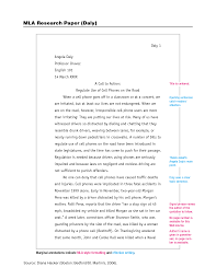 example of an mla essay template example of an mla essay