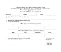 Sample Common Core Lesson Plan Cool 48nd Grade Reading Lesson Plans Free Eltapabocasco