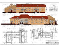 Скачать бесплатно дипломный проект ПГС Диплом № Участковая  1 Фасады план фундаментов jpg