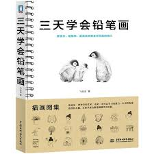 New <b>chinese</b> book Three days to learn <b>pencil drawing Sketch</b> ...