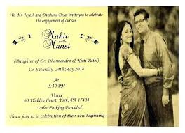 create invitation card free engagement cards create invitation card online free wordings we like