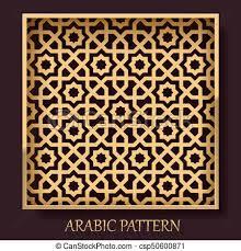 Arabic Pattern Arabic Pattern Frame Background