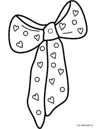 Small Picture 98 ideas Bows Coloring Pages on wwwkankanwzcom