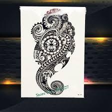 Us 08 10 Offdetective Cat Waterproof Temporary Tattoo Body Art Arm Tattoo Scout Wall Sticker Phb 468 Moon Galaxy Tattoos Cartoon Telescopes In