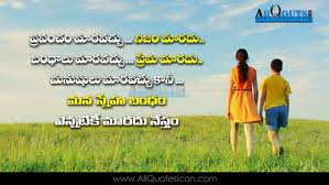 Pin By Adithya Sharma On Adithyasharma Best Friendship Quotes