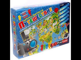 Кругосветное путешествие <b>Play land</b> настольная <b>игра</b> для всей ...