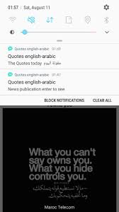 Status Anglais Arabic For Android Apk Download