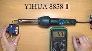 <b>Yihua 8858</b>-I - самый компактный <b>паяльный</b> фен со встроенной ...