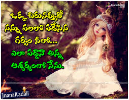 The 100 Best Sad Quotes Images In Telugu Paulcong