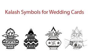 kalash symbols for wedding cards ceremony symbols, invitation Symbols Of Wedding Cards kalash symbols for wedding cards ceremony symbols, invitation designs event management india symbols of wedding cards