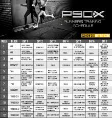 p90x workout pdf awesome p90x workout pdf awesome p90x workout schedule health and fitness