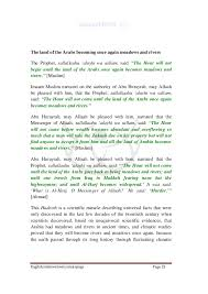 islam scientific miracles in the sunnah of the prophet  23