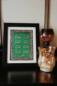 Small Picture Islamic Home Decor Loh e Qurani Islamic Wall Art Arabic
