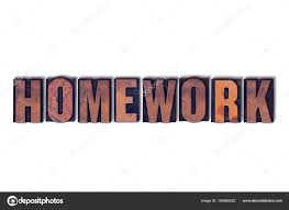 homework word homework concept isolated letterpress word stock photo