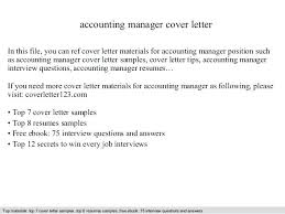 Sample Accounting Cover Letters Cover Letter For Trainee Accountant