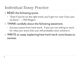 "expository writing "" liner"" staar ""the difference between the  individual essay practice  the following quote"