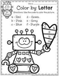 94836dba9dd5211e4de4240b3eb34ae1 valentines day worksheets preschool robot craft preschool fill in the missing letter for the \