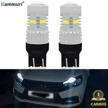Buy 12led and get free shipping on AliExpress