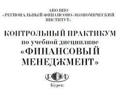 Магистр ВКонтакте Готовые работы