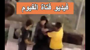 تفاصيل صادمة قضية عنتيل الصعيد والقبض عليه , فيديوهات وصور عنتيل الصعيد  وبني مزار فضيحة عنتيل المنيا - YouTube
