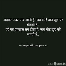 Best Cheating Quotes Status Shayari Poetry Thoughts Yourquote