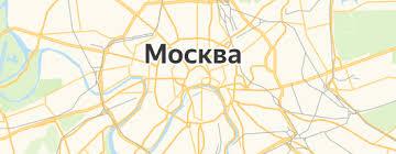 <b>Чемоданы</b> — купить на Яндекс.Маркете
