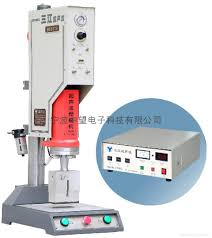 ultrasonic plastics welder 1