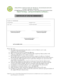 Medical Transcription Resume Cover Letter Sample F Sevte