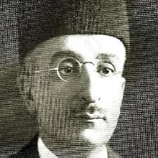 Small Picture Mirza Ismail Biography Ruler India