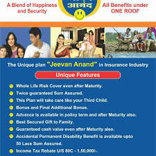 Lic New Jeevan Anand 815 Premium Chart Lic New Jeevan Anand Policy Table No 815 Details