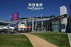 google san francisco office tour. Google Office In San Francisco Bay Area Tour