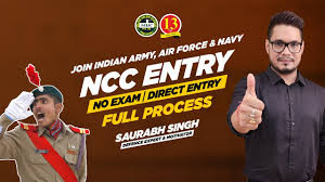 NCC Entry 2020 | How To Apply, Eligibility, Cut Off, | NCC Entry Syllabus,  Selection Process |