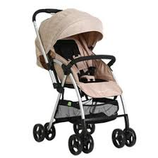 two way <b>stroller</b> UK