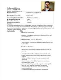 Here Is Download Link For This Autocad Drafter Resume