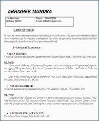 Resumes For Bank Resume For Banking Position Sample Resume For Bank Teller Lovely