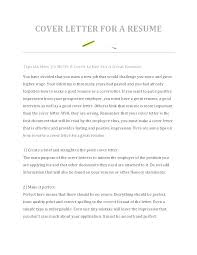 Hot To Make A Cover Letter Create Resume Template How And Online Impressive Hot To Make A Resume