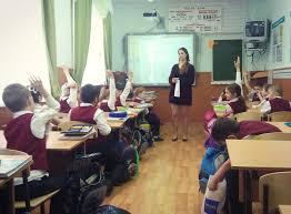Отчёт по производственной практике учителя начальных классов  Отчет по практике учителя исходных классов Отчт учителей по темам самообразования РАБОЧАЯ ПРОГРАММА УЧЕБНОЙ И ПРОИЗВОДСТВЕННОЙ ПРАКТИКИ по специальности