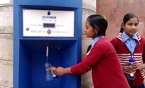 Vending Machine Meaning In Hindi Extraordinary Water Vending Machines How Equitable Are They