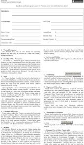 View, download and print house lease agreement pdf template or form online. Free New York House Lease Agreement Form Pdf 208kb 3 Page S
